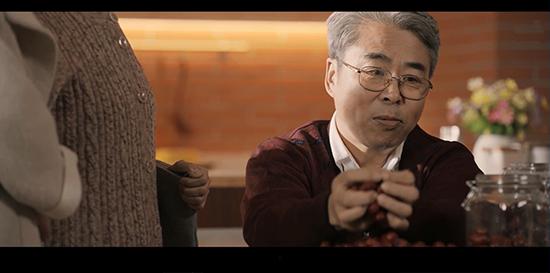 Lao-Jiang-Story_p1