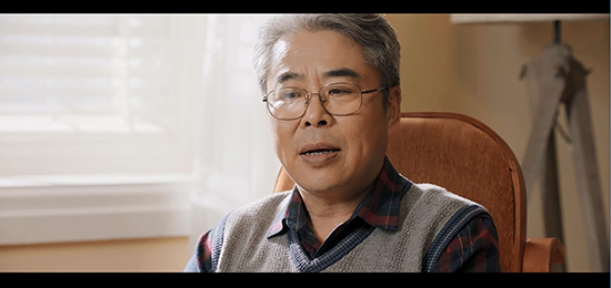 Lao-Jiang-Story_p2