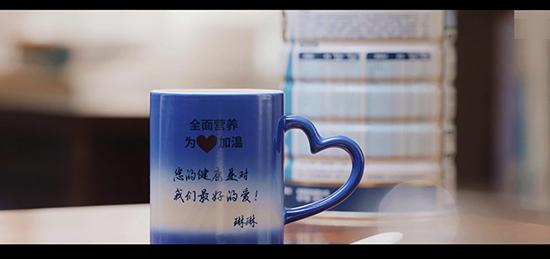 Lao-Jiang-Story_p3