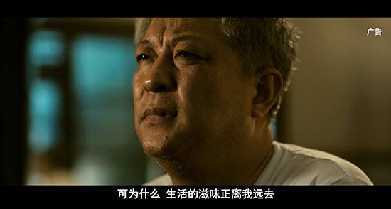 Li-Haohe-Patient-Story-p1