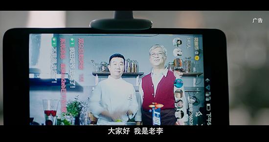 Li-Haohe-Patient-Story-p4