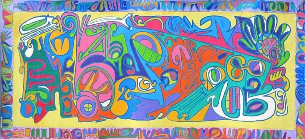 Creativity And The Brain