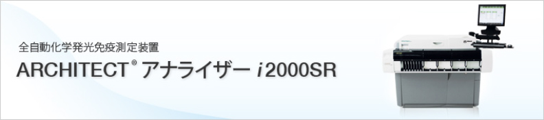 JP-ADD-Architect-i2000SR-1