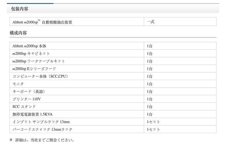 JP-AMD-m2000SP-2