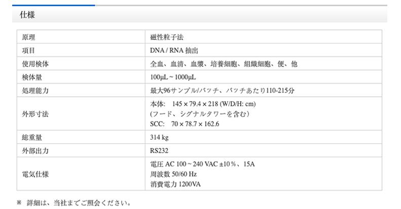 JP-AMD-m2000SP-3