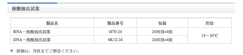 JP-AMD-m2000SP-4