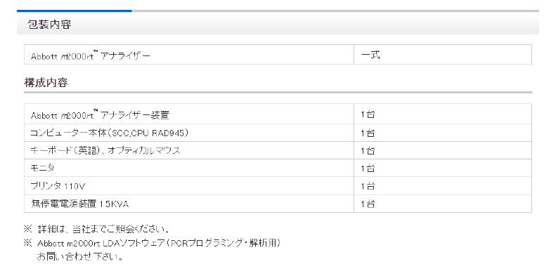JP-AMD-m2000rt-2