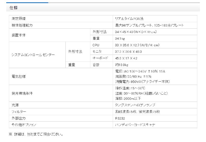 JP-AMD-m2000rt-3