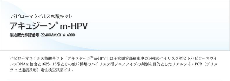 JP-AMD-pcr-reagent-10