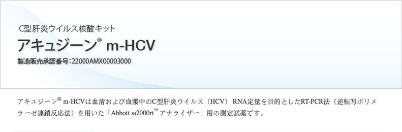 JP-AMD-pcr-reagent-2