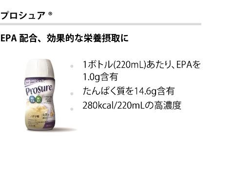 nourishment-1