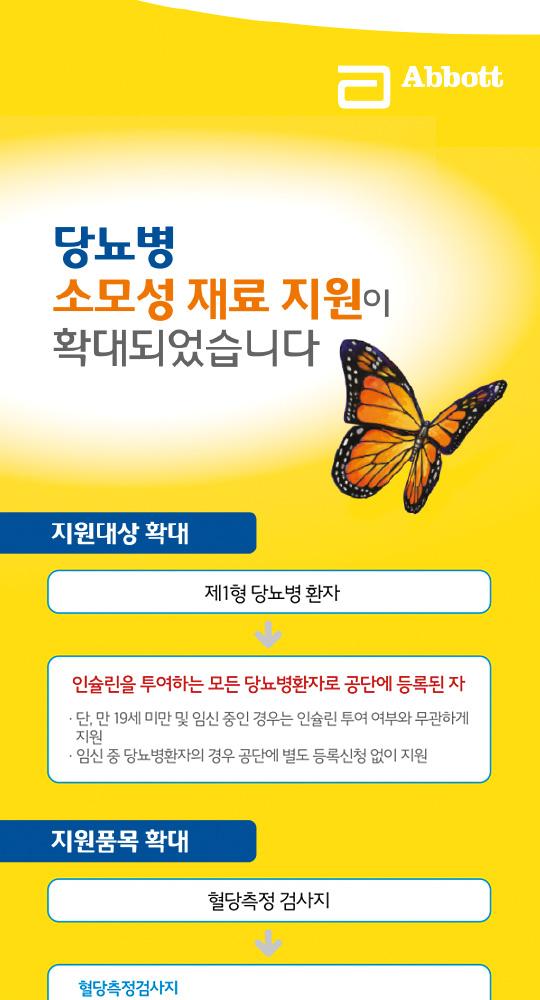 leaflet_7