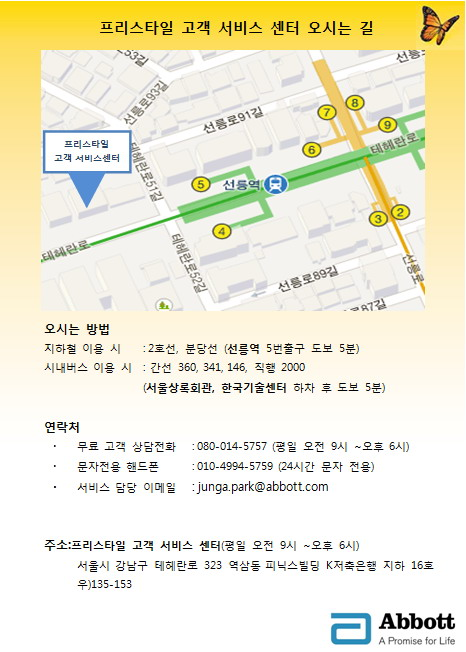 leaflet_8
